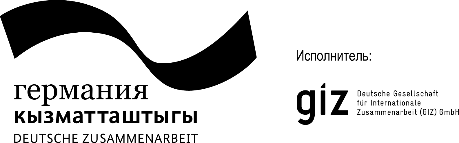 Финсабат